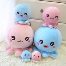 Cute octopus nano foam particle doll plush toy pendant children birthday gift
