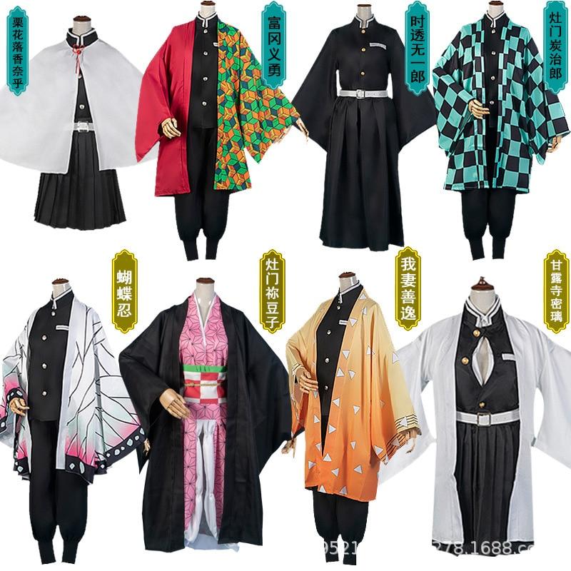 Женское и мужское кимоно для косплея, горячая Распродажа аниме рассекающий демонов: Kimetsu No Yaiba Tanjirou Kamado Nezuko, костюм для косплея