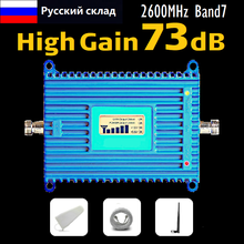 2600 B7 Signal Amplifier Band 7 Signal Booster 4g LTE FDD 2600MHz Cell Signal Booster 4g LTE+ Latin South America Brazil Chile