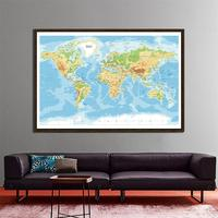 150x100cm não tecido mercator projeção mapa do mundo hd mapa do mundo para educação e cultura