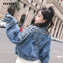 NEEDBO Denim Jacket Oversize Women Pearl Crop Denim Jacket Woman Casual Loose Jeans Jacket Women with Pearls Female Coat Jacket stars big fashions women strong sparkling diamonds pearls patchwork denim coats female stage show cool beading jeans jacket coat