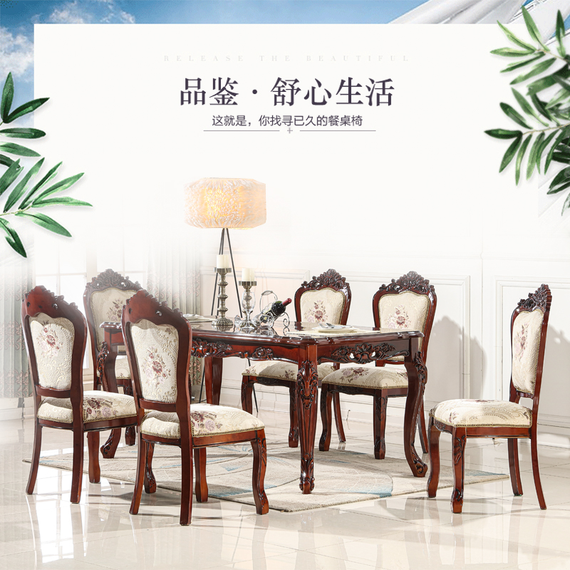 Jane European Luxury Solid Wood European Dining Table And Chair Combination French Villa Restaurant Furniture