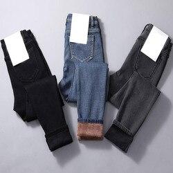 Calças de brim quentes de cintura alta feminina grossas plush forrado magro denim elástico nin668