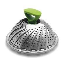 Паровая корзина из нержавеющей стали, складная корзина для овощей, Паровая стойка, кухонные инструменты