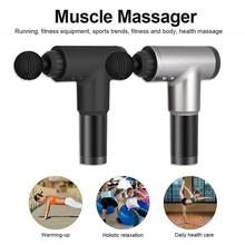 цена на Physiotherapy Muscle Massage Gun Health Body Massager Deep Relaxation Device High Frequency Vibration Impact Fascia Gun