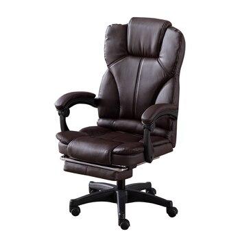Кожаные вращающиеся кресла для босса, игровые стулья с подставкой для ног, эргономичное компьютерное кресло, офисная мебель в Интернете