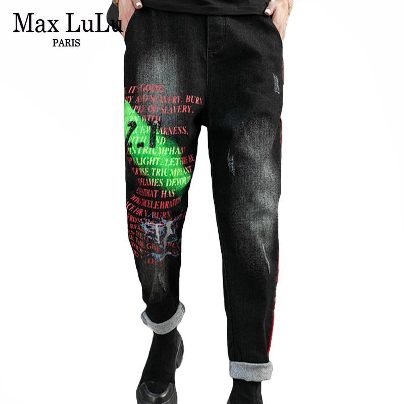 Max LuLu 2020 Korean Fashion Style Women Elastic Denim Trousers Ladies Vintage Ripped Warm Jeans Punk Black Printed Harem Pants