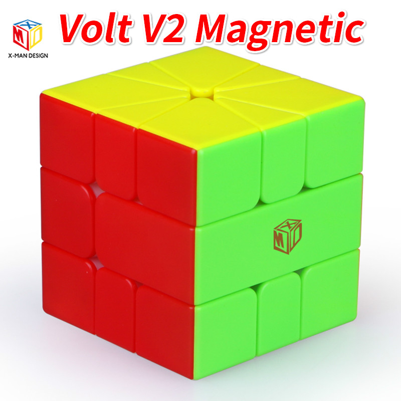 XMD SQ1 V2 M Qiyi Mofangge Volt SQ-1 Magic Puzzle X-Man Design Square 1 Learning Educational Kids Toys For Children Game