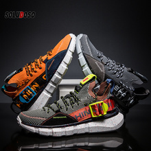 Sneakers for Men Breathable Light Rubber Mens Athletic Shoes Trend Walking Shoes Zapatos Hombre Casual Shoes for Men Lace-up casual increased internal and lace up design athletic shoes for women