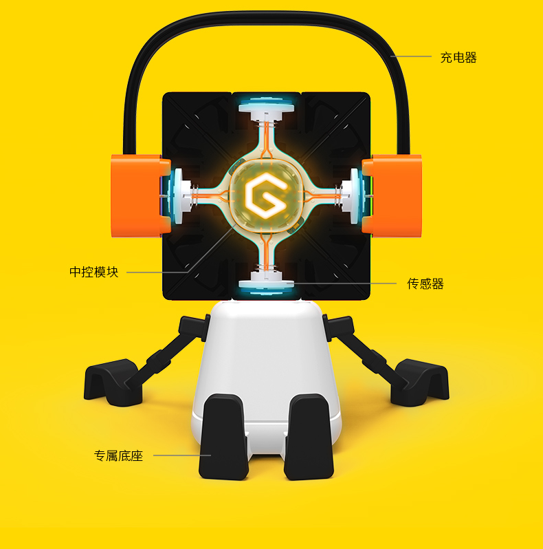 Image 5 - Original Xiaomi Mijia Giiker I3s AI Intelligent Super Cube Smart Magic Magnetic Bluetooth APP Sync Puzzle Toys [Update Version]-in Smart Remote Control from Consumer Electronics