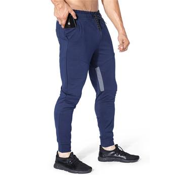 2020 męskie spodnie do biegania spodnie do joggingu Fitness spodnie sportowe spodnie dresowe na siłownie spodnie dresowe męskie spodnie dresowe tanie i dobre opinie KCAE Harem spodnie CN (pochodzenie) Kostki długości spodnie Mieszkanie Luźne Pełnej długości Heavyweight Suknem Kieszenie