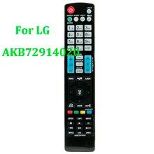 新しいAKB72914020 lgスマートledテレビ55LW575S 42LX6500 60PZ550 60PK750 52LD550 47LW573S