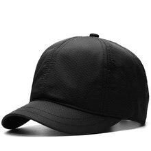Masculino verão fino poliéster curto brim bonés de beisebol masculino e feminino ao ar livre casual grande tamanho chapéu de sol 55-62cm 4 cores