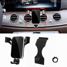 Car Mobile Phone Holder Mounts Stand GPS Bracket Phone Gravity Navigation Bracket For Mercedes-Benz E Class W213 2017 2018 2019