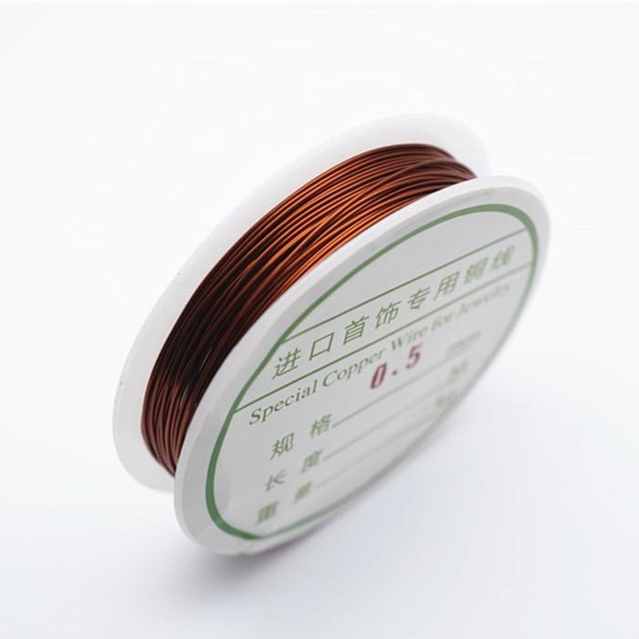 Четырехслойный разноцветный комбинезон серебро Медный провод для браслет Цепочки и ожерелья самодельные Украшения, Аксессуары 0,2/0,25/0,3/0,5/0,6/1,0 мм ремесло Бисер провода HK018 - Цвет: Coffee copper wire