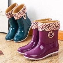 Mid-barrel ladies rain shoes plus velvet warm water boots anti-slip rain rubber