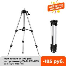 Tripod-Stand Laser-Level-Tripod Adjustable Aluminum for Height Thicken