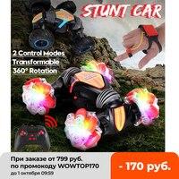 2,4G 4WD Gesture Sensing Auto Fernbedienung Stunt-Auto 360 ° Alle-Runde Drift Verdrehen Off-Road tanzen Fahrzeug Kinder Spielzeug W/Lichter