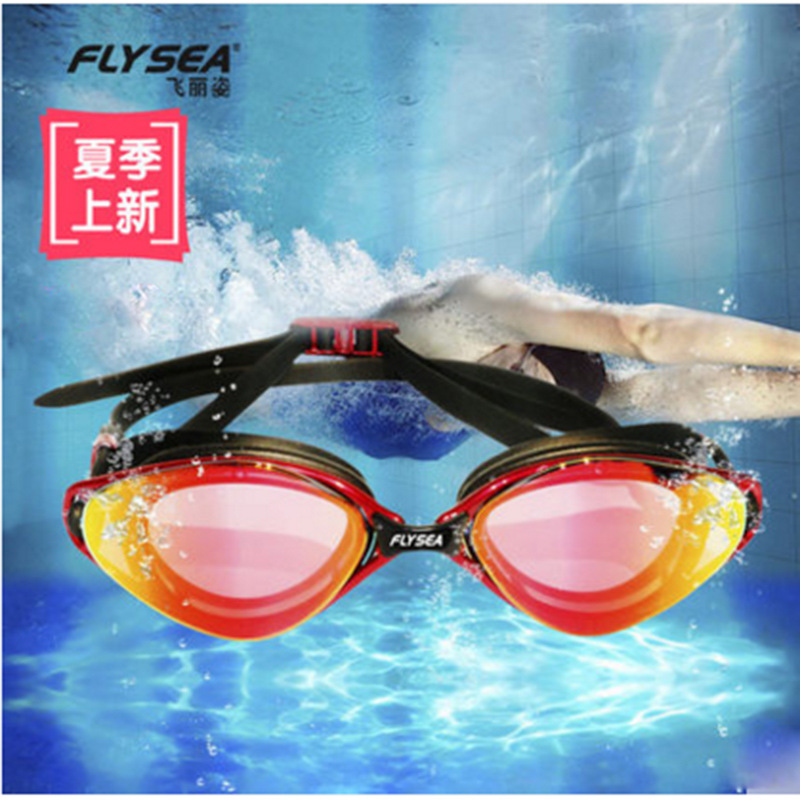 Large Frame Swimming Waterproof Anti-fog Industry Glasses Women's Goggles Adult High-definition Electroplating Industry Mirror F
