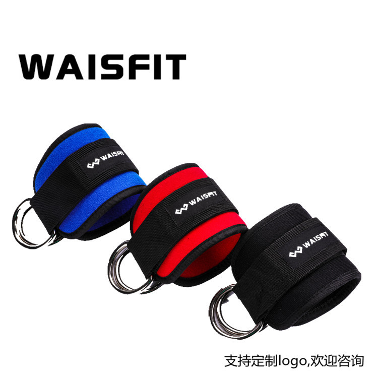 Portal Frame Ankle Ring Buckle Practice Hip Leg Ankle Strap Accessories Fitness Booties Bandage Cloth Exaggerates Hips Abuse Hip