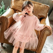 Kids Dress Tulle for Girls with Sleeves 2019 Autumn Dresses Party and Wedding Mesh Ball Gown Princess