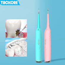 Personal care appliance Portable dental