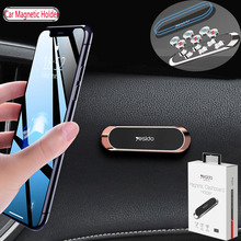 Mini Strip Plate Magnetic Car Phone Holder Stand For Xiaomi