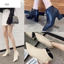LZJ Brand Zipper Boots Woman Front Big Open Botas Mid-Calf Botines Winter Thick High Heels Patent Leather Martin Booties 2019(China)