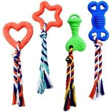 Жевательные игрушки для щенков для прорезывания зубов, 4 упаковки, мягкие и прочные игрушки для щенков из натурального каучука, от скуки, для защиты зубов