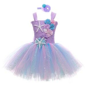 Girls Mermaid Tutu Dress Ariel Princess Birthday Party Dresses For Girls Starfish Halloween Cosplay Kids Mermaid Costume 1-12Y(China)