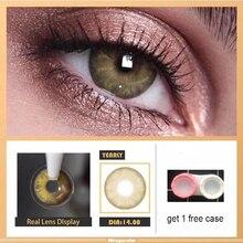 LAREEN 2 pcs/pair צבעוני עדשות מגע עין פנינה Seriers שנה לזרוק עדשות מגע צבע קוסמטי עדשות מגע לעיניים