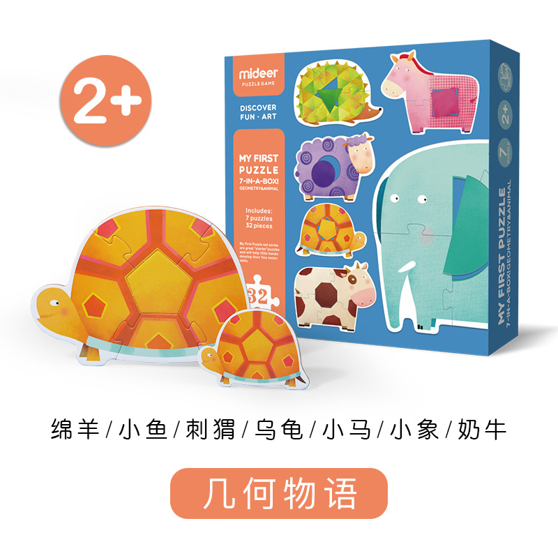 MiDeer Children Paper Puzzle Game Large Pieces Animals Cognitive Puzzle Game Toy for Baby Learning Education Toys 2Y+
