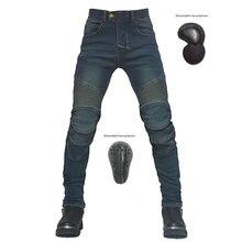 Плюшевые ветрозащитные и теплые мотоциклетные джинсы штаны
