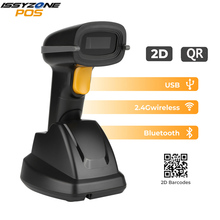 цена на IssyzonePOS Handheld Barcode Scanner 2D QR Code Bluetooth Wireless USB PDF417 LED Bar Code Reader High Speed Scanner With Stand