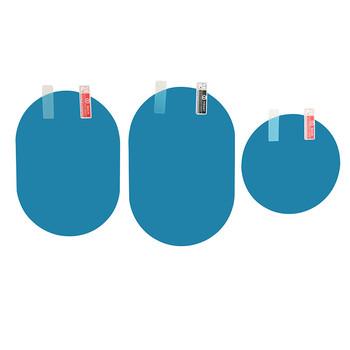 2 sztuk samochodów Film przeciwdeszczowy samochód naklejka na samochodowe lusterko wsteczne ochronne deszcz dowód Anti fog wodoodporna Film membrana naklejki samochodowe akcesoria tanie i dobre opinie AMY CAR NEW FORCE CN (pochodzenie) Inne Do naklejania 20cm 135cm Zmieniające kolor 10cm Bez opakowania Car Rearview Mirror Rain Film