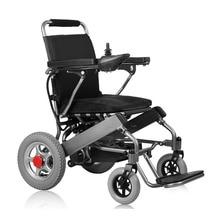Электрическая инвалидная коляска легкая инвалидная коляска складное Электрическое Кресло-коляска для инвалидов и пожилых людей
