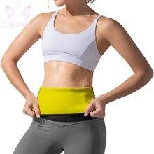 LANFEI Women Waist Trainer Belt Slimming Sweat Body Shaper Girdle Neoprene Cincher Modeling corset Strap for Fat Burning