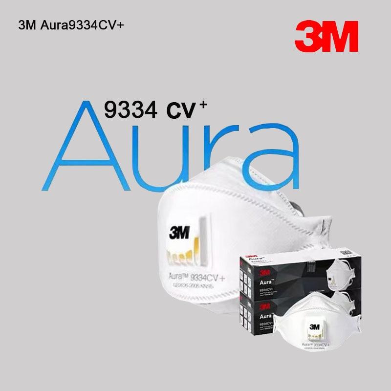3M Aura Mask 3pcs/Box 9332 9334 9334CV Dust Mouth Masks Protective Filter  Haze Dust-proof Anti-fog Safety Face Mask 2