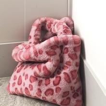 Faux Fur Bag Tote Women's Handbag Designer Leopard Bag Chain