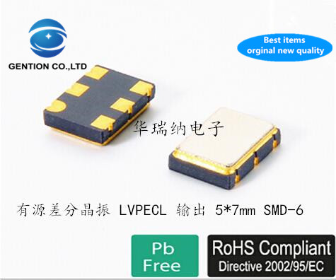 2pcs 100% New And Orginal TXC LVPECL 133M 133MHZ 133.000MHZ 3.3V Differential Patch Crystal 6-pin 5X7