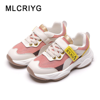 Autumn New Kids Sport Sneakers Children Brand Casual Sneakers Baby Girls Soft Beige Shoes Boys Mesh Chunky Sneakers Trainers