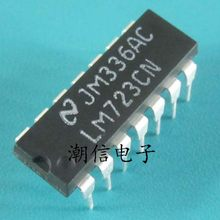 10cps LM723CN DIP-14