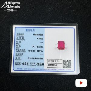 Image 5 - 14*10mm szmaragdowy krój S925 srebrny pierścionek SONA diamentowy szafirowy szafir ametystowy rubin