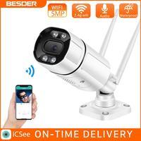 BESDER5MP telecamera IP Wifi Ai esterna rilevazione umana telecamera Wireless Audio 1080P HD telecamera a infrarossi per visione notturna a colori per visione notturna