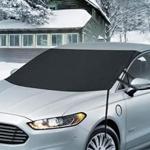 Зимняя защита ветрового стекла крышка для уборки снега блока
