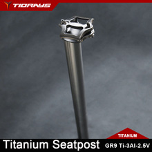 Tiorays Titanium Seatpost Bike Bicycle 250-400mm 27.2mm 31.6mm Straight Layback