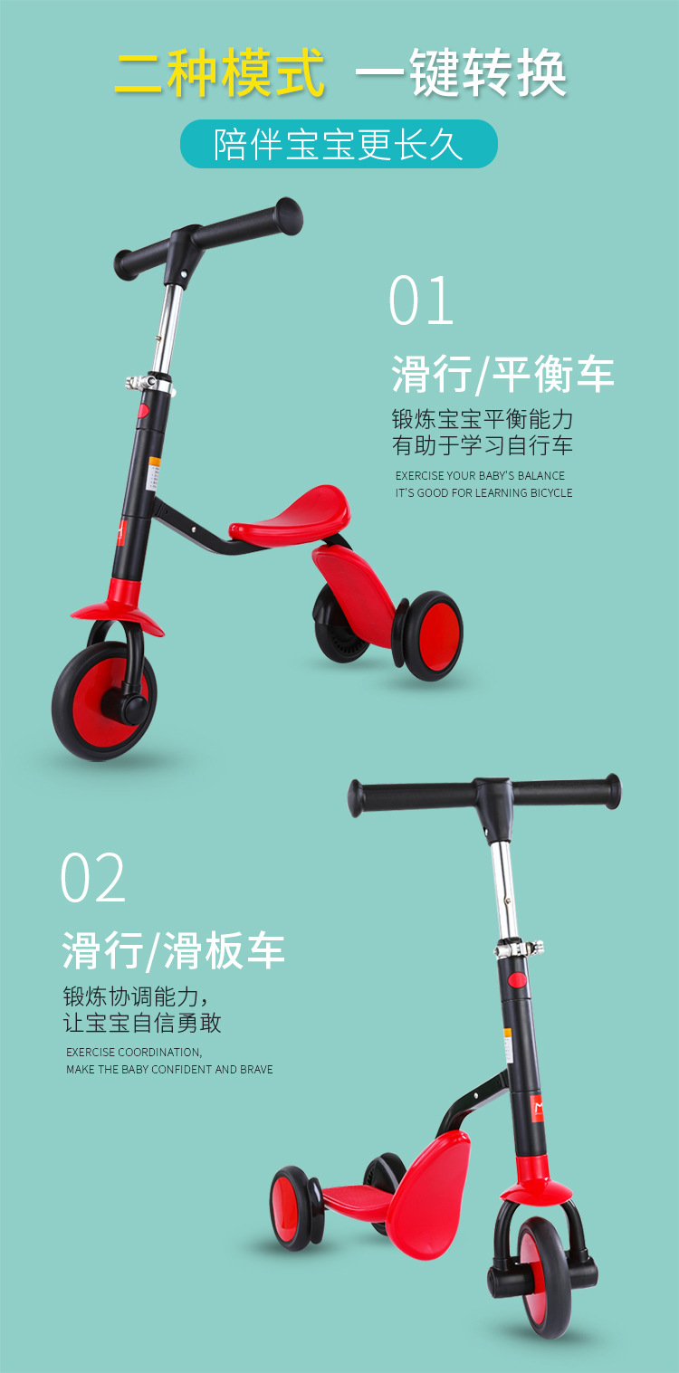 H8d0d95bc332e45398ed17241aad7ac3d1 Children scooter balance car tricycle three-in-one baby scooter 2in1 car scooter foldable bicycle