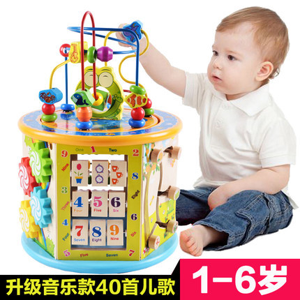 Youdele Children Bead-stringing Toy Treasure Chest Educational Early Childhood Beaded Bracelet GIRL'S And BOY'S Infant Intellige