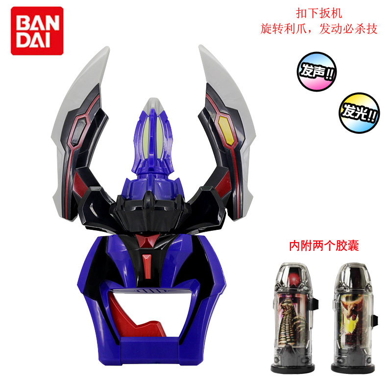 Bandai Ultraman Jade Claw Of The Decisive Battle Set