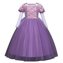 Menina vestido crianças fantasia princesa vestidos para 3-10 anos roupas da menina crianças aniversário cosplay traje